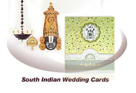 south indian wedding cards south indian wedding invitations South Indian Wedding Cards south indian wedding invitations south indian wedding cards