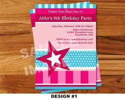American Girl Birthday Invitations Free Printable American