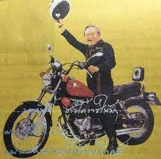 Honda Rebel... - MTCY Speed and Kustom Company Korat