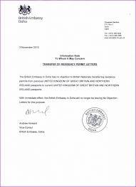 Sample Certificate Verification Letter Fresh Audit Balance