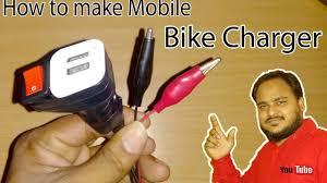 How to make <b>USB</b> Mobile <b>Bike</b> (Motorcycle) <b>Charger</b> With Car ...