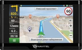 NAVITEL E500 Magnetic – купить <b>GPS</b>-<b>навигатор navitel E500</b> ...