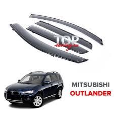 Внешний тюнинг <b>Mitsubishi</b> Outlander