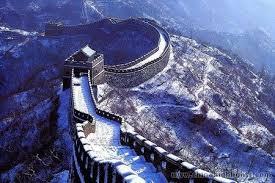 دیوار چین از کره ماه