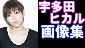 宇多田ヒカルの画像 昔から最近まで 髪型が違う 最新アルバムの初恋