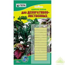 <b>Удобрение</b>-<b>палочки для</b> декоративно-лиственных растений 20 шт.