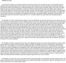 history essays essays on history edu essay