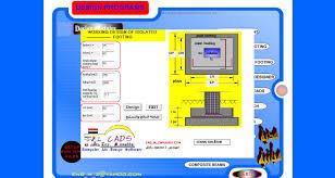 Rcc Building Design Software Free Download Free Structural Design Software Civilengineeringbible Com