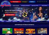 Увлекательные приключения в казино Вулкан Россия