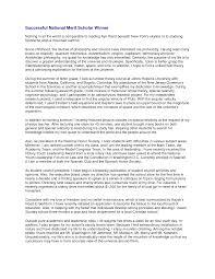 Scholarship Application Essay Example Scholarship Essays 2