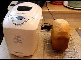 3 lbs bread maker loaf of bread peter