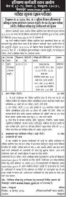 written test syllabus haryana police constable old question paper haryana police written test syllabus knowledge test kt old question papers constable