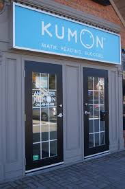 Kumon Math And Reading Kumon Math Reading Centre Shop Ancaster Village