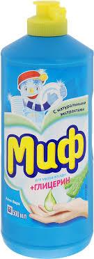 "<b>Средство</b> для мытья <b>посуды</b> ""<b>Миф</b>"", с <b>Алоэ</b> Вера и глицерином ..."