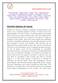 helping others in need essay   hot essays  essay on helping othershelping others in need essay