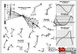 Курсовой по ТММ вариант схема Чертежи и d модели d d ru Курсовой по ТММ вариант 14 схема 14