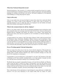 essay on importance of time cover letter autobiography essay  national integration essay essay on national integration in otobakimbeylikduzucom