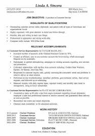 Server Job Description For Resume Adorable Resume Job Description Sample New 60 Fantastic Server Job