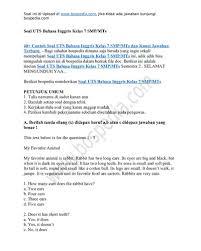 Pesan pendek dapat ditulis di. 40 Contoh Soal Uts Bahasa Inggris Kelas 7 Smp Mts Dan Kunci Jawaban