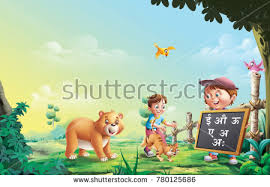 hindi book cover page ilration