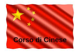 Lezioni di lingua cinese - Annunci Trento