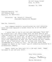 Appreciation Letter Sample Template Lezincdc Com