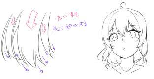 イラスト講座髪の描き方 2 イラスタート