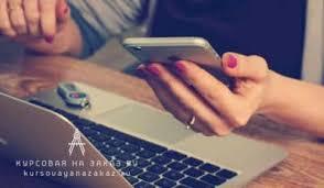 Заказать дипломную работу в Москве онлайн недорого от  Как заказать диплом в интернете