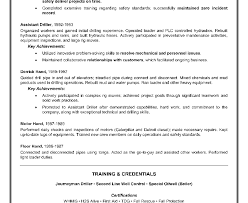 Car Sales Consultant Sample Resume Data Architect Cover Letter