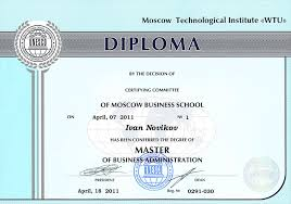 mba time moscow business school  diploma in english