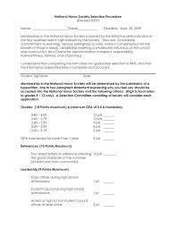 National Honor Society Essay Example National Junior Honor Society