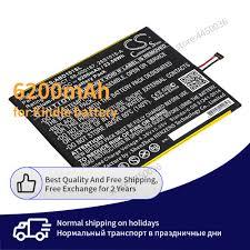 Pin Dành Cho Máy Đọc Sách Amazon Kindle SL056ZE 6200mAh Pin Gốc Pin Thay  Thế Kindle Fire HD 10.1 7th Pin máy tính bảng & nguồn điện dự phòng