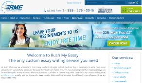 buy essay online i find rushmyessaycom to be a very competent site to use when you want to buy essays online their prices are affordable as well as competitive with other