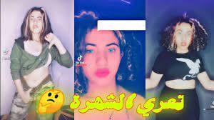 فضيحة موكا حجازي الجزء الثاني - YouTube