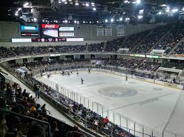 Von Braun Center Arena Seating Chart Scolins Sports Venues Visited 241 Von Braun Center