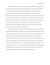 uc example essays uc transfer essay during the summer of my uc example essays 1 uc transfer essay during the summer of 2011 my passion for education was boosted by