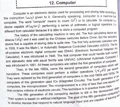 resume for computer science computer essay short essay on computer in english college paper help