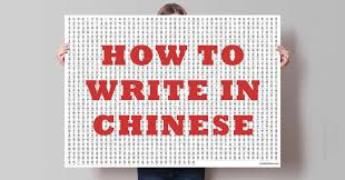 How To Write Chinese How To Write In Chinese A Beginners Guide