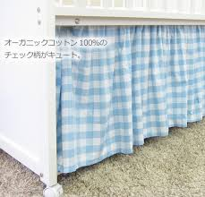 grade up to the designers guild dream like baby cute check bed skirt crib bedding bed accessories