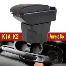 Для KIA <b>K2</b> RIO <b>подлокотник</b> коробка для хранения содержимого ...
