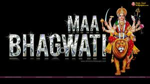 Bhagwati Name 3D Wallpaper Free Download