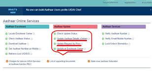 ssup aadhaar card correction update
