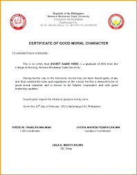 Certificate Of Acceptance Letter Sample Best Of Sample Request