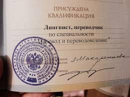 Переводы контрольные работы по английскому языку Цена качество  Переводы контрольные работы по английскому языку Цена качество во Владивостоке