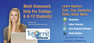 algeba tutors homework help study guides books local or online  get your algebra math homework help today