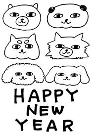 シンプルおしゃれな犬のイラスト年賀状戌年