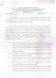 Buildings Circular Bengal And Block Of Top Revenue Government 05 Directorate No F- Writers' Viest Regisration Stamp Floor