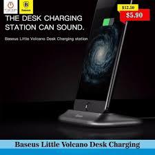$12.50 —> $5.90 <b>Baseus Little volcano</b>... - T-Shop Santhormok