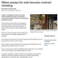 when essays for become contract cheating bbc news  when essays for become contract cheating bbc news