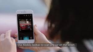 Vending Machine App Iphone Best Alibaba Launches Giant Car Vending Machines In China Zero Hedge